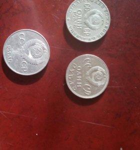 Монеты СССР(1 рубль)!
