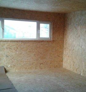 Переносной домик