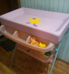 Ванночка+ пеленальный столик