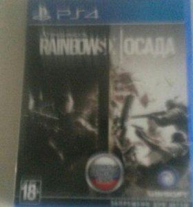 Игра на PS4 Rainbow six siege