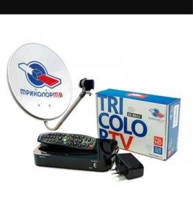 Триколор HD установка