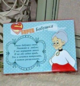 Шокобокс для бабушки!💜