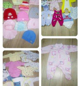 Детская одежда 0-1 года