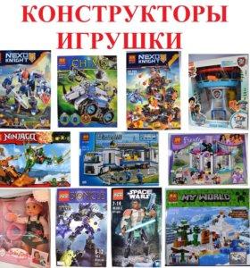🎁Конструкторы. Лего Игрушки. Куклы Новые Доставка