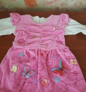 Платье, р.80