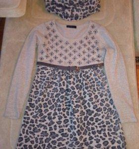 Платье + палантин