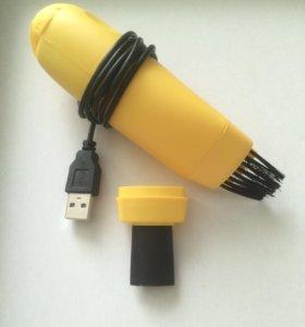 USB Пылесос для ноутбука