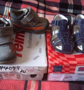Сандали новые плюс ботиночки Рейма