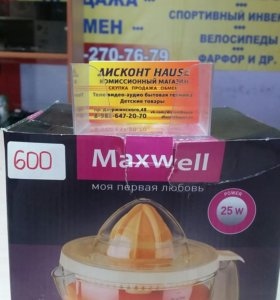 Соковыжималка Maxwell