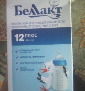 Смесь Белакт