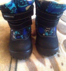 Ботиночки зимние