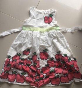 Платья , кофта