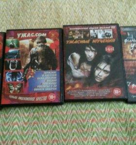 Фильмы ужасов 4 диска за 100 рублей