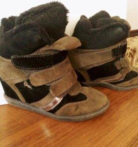 Ботинки зимние сникерсы