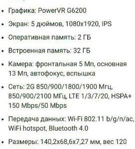 Крутой Смартфон Lenovo Vibe X2.Срочная продажа!!!