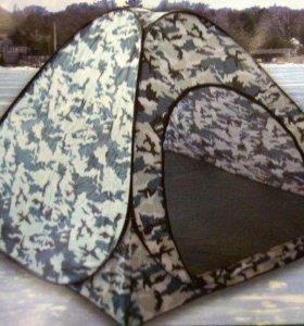 Зимняя палатка для рыбалки.