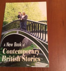 Contemporary British stories