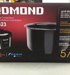 Чаша для мультиварки-скороварки REDMOND 5 литров