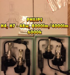 LED Philips Н4, Н7, H11