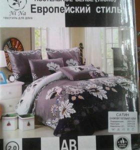 Постельное 2-х спальное сатин