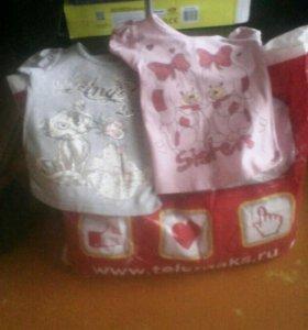Пакет вещей на девочку 3-4 лет.