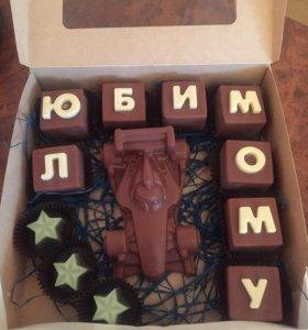 Шоколадное послание