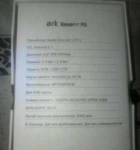 ARK BENEFIT M5 PLUS