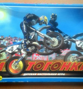 Детская Настольная игра Мотогонки + Утиные гонки