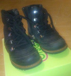 Ботинки orsetto