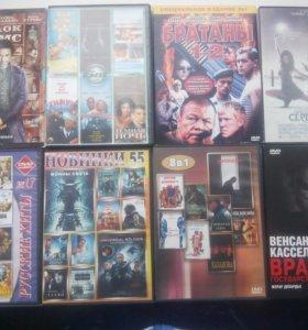 ДВД диски в ассортименте