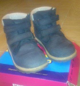 Ботинки mini shoes