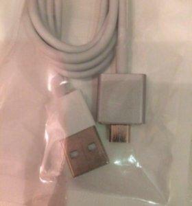 Зарядка для телефонов с портом micro USB