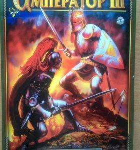 Настольная игра Император 3