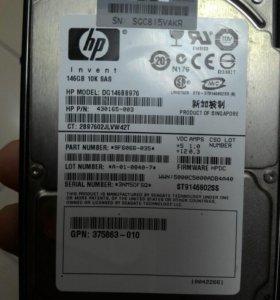 "Жесткий Диск HDD HP 146Gb SAS 2.5"""