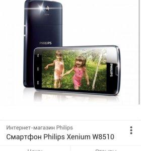 Philips xenium w 8510