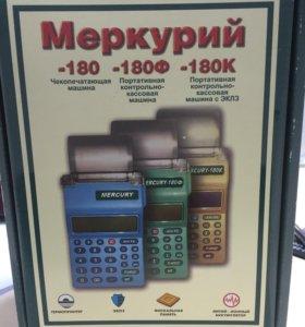 """Чекопечатающая машина """"Меркурий-180"""""""