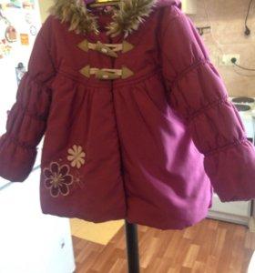 Куртка Futurino 92см