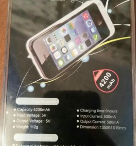 Чехол аккумулятор на iphone 5,5s на 4200 m.a/h