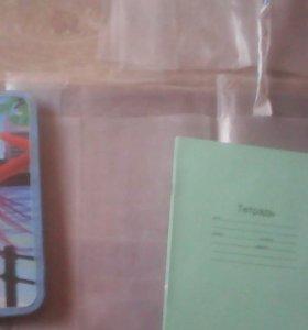 Обложки, тетрадь и для тетрадей пенал