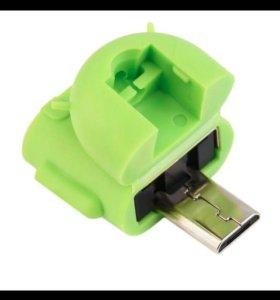 Продам адаптер конвертеР Micro mini USB адаптер