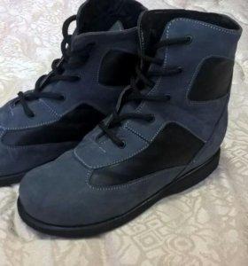 Ортопедические демисизонные ботинки