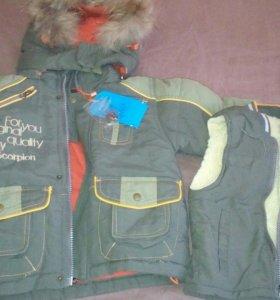 Куртка детская 2в1