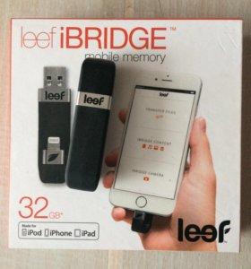Leef iBRIDGE mobile memory (дополнительная память)