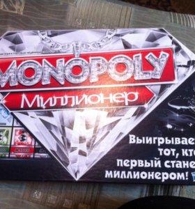 "Монополия ""Миллионер"""
