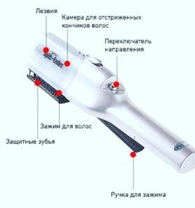 Расческа Split-Ender