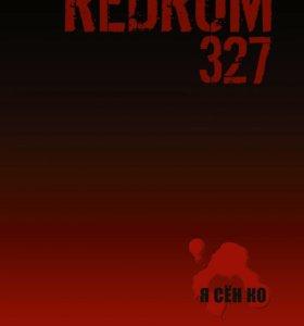 Манга Redrum 327 том 1