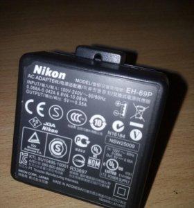 Зарядное устройство nikon EH-69