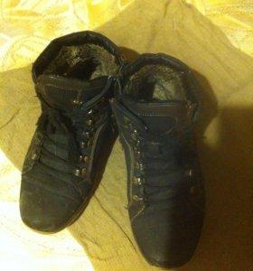 Детск. Одежда и обувь