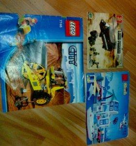 Конструктор Лего.Три модели