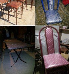 Столы стулья все чтона металокаркассе